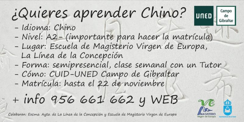 Uned Campo De Gibraltar